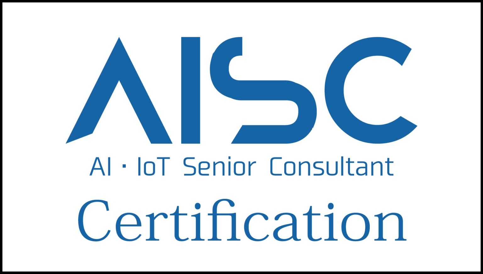 弊社ITコンニャクタントがAI・IoTシニアコンサルタントに認定されました。