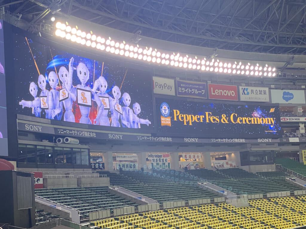 Pepper Fes & Ceremony